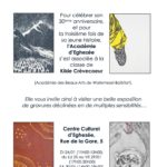 AFFICHE EXPO GRAVURES